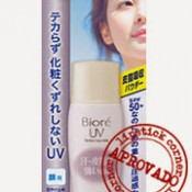 Testei: Bioré UV Perfect Face Milk